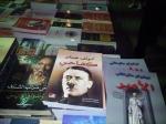Kann einem den Spaß an jeder arabischen Buchmesse oder an jedem Buchladen verderben: Mein Kampf