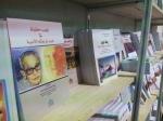 Preiswert und geht immer: Arabische Klassiker. Hier ein Buch über Nagib Mahfuz